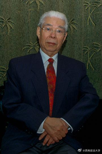 经济法学科创始人之一,西南政法大学原校长种明钊逝世