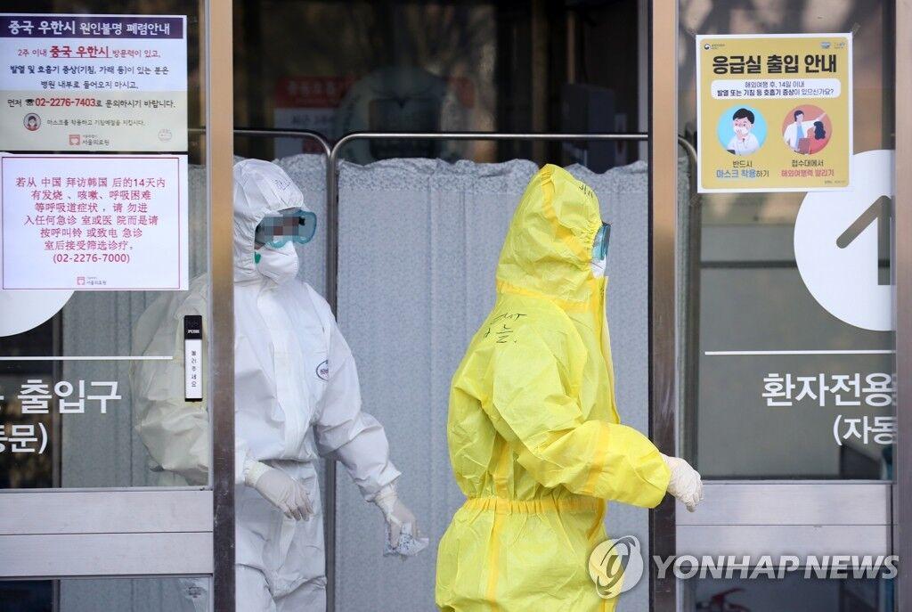 韩方通报:韩国感染新冠肺炎确诊病例多数病情稳定