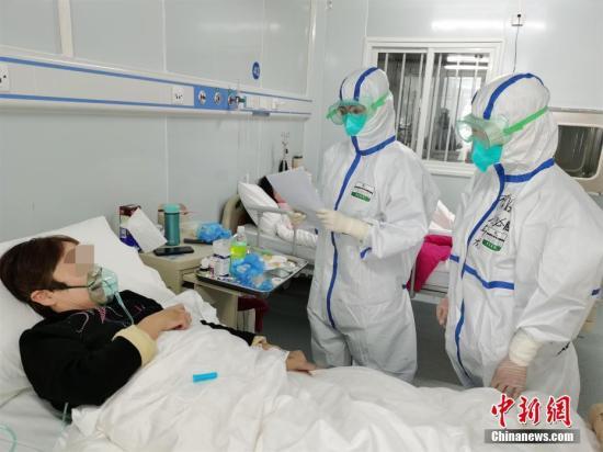 """国家卫健委:湖北""""临床诊断""""得到世卫组织支持图片"""