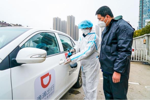 滴滴医护专车新增南京 共上线6城覆盖1.8万医护