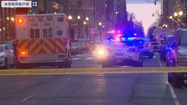 美首都华盛顿市中心发生枪击案 2人中枪