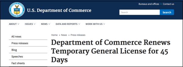 美商务部再延长对华为临时许可45天