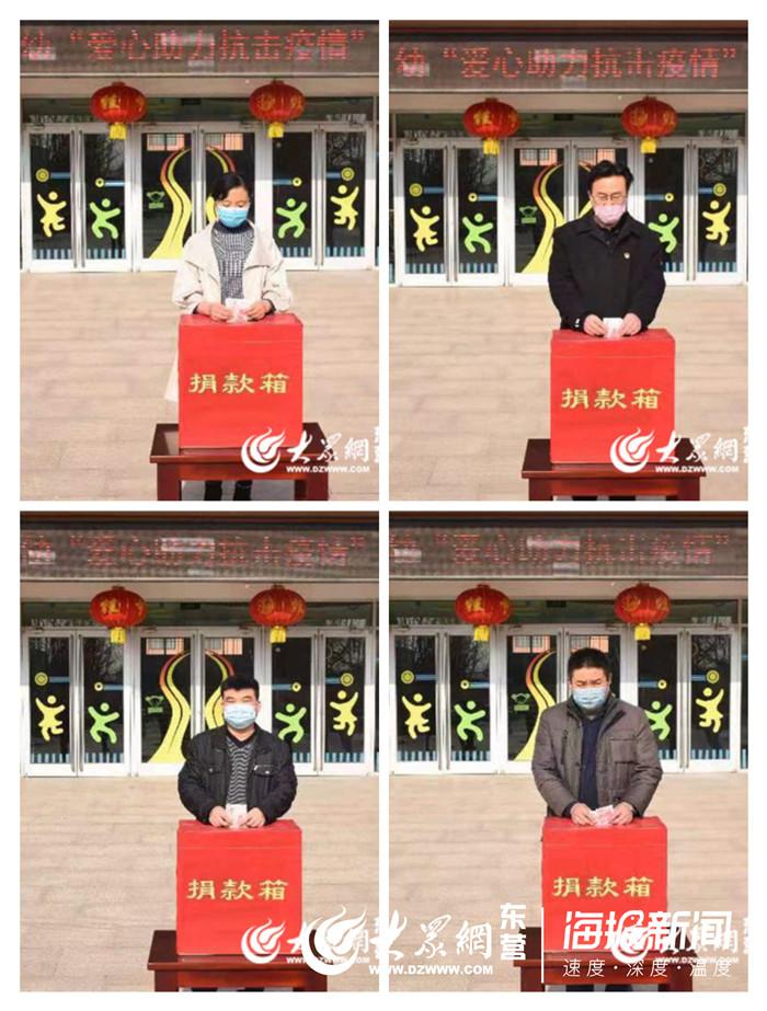 """利津县第三实验幼儿园开展""""爱心助力 抗击疫情""""新冠肺炎疫情防控捐助活动"""