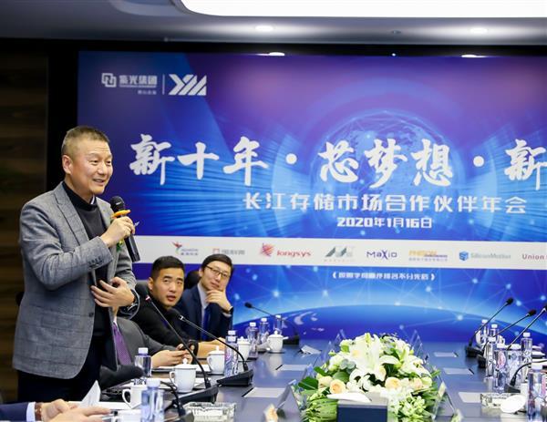 武汉闪存产业链调查:生产仍继续