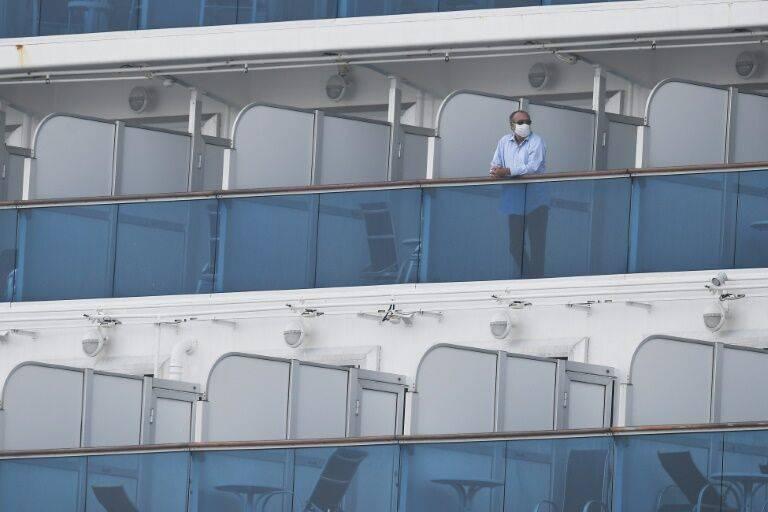 """日本""""隔离邮轮""""上的乘客怎么过情人节?他们这样说"""