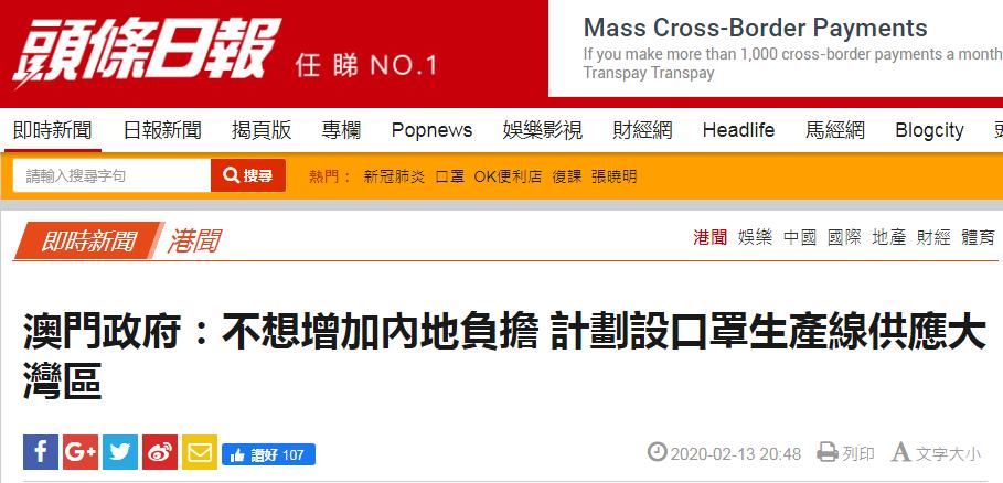 http://www.edaojz.cn/difangyaowen/477346.html