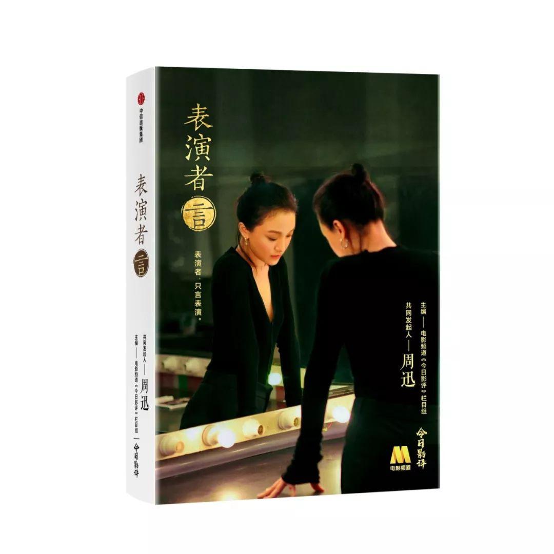 http://www.weixinrensheng.com/yangshengtang/1546477.html