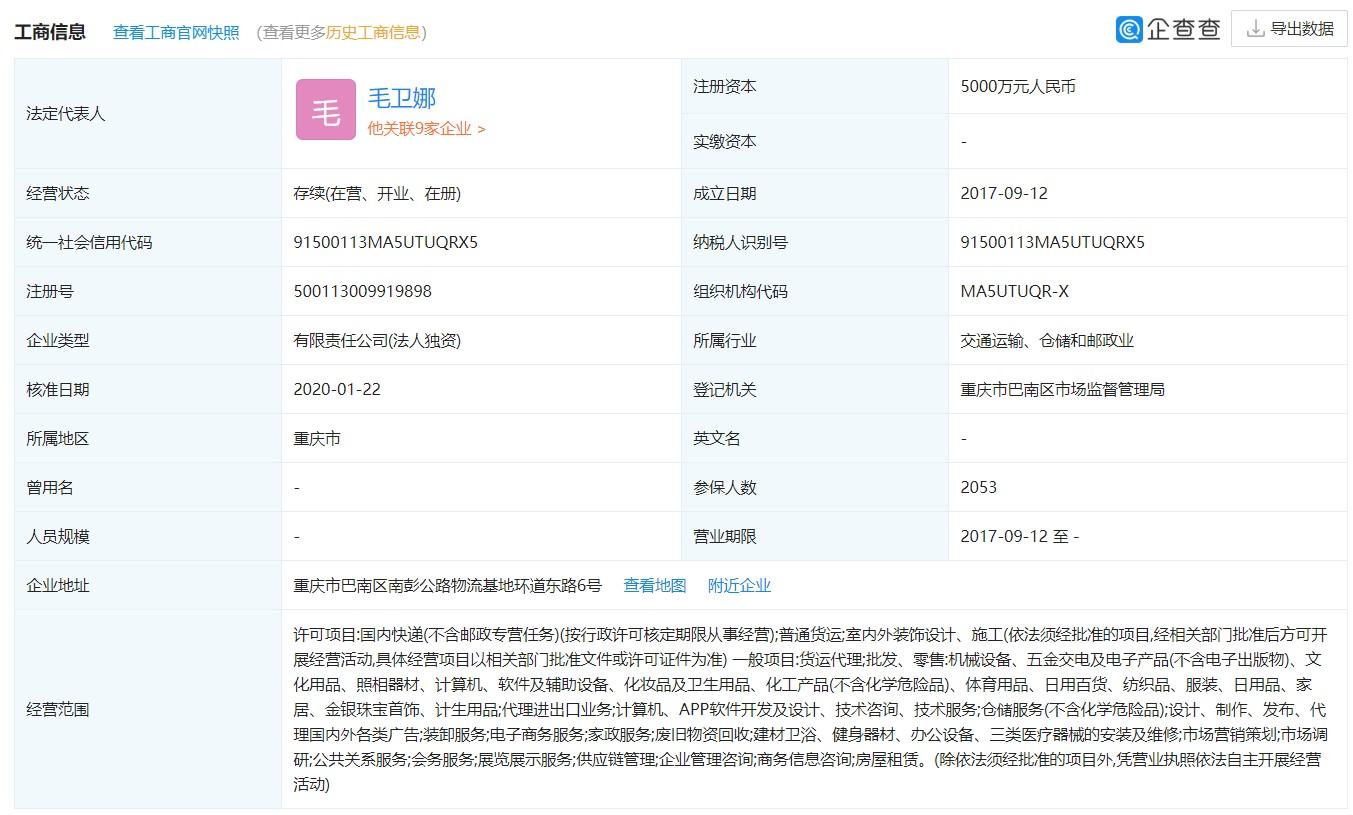 http://www.shangoudaohang.com/anli/290551.html