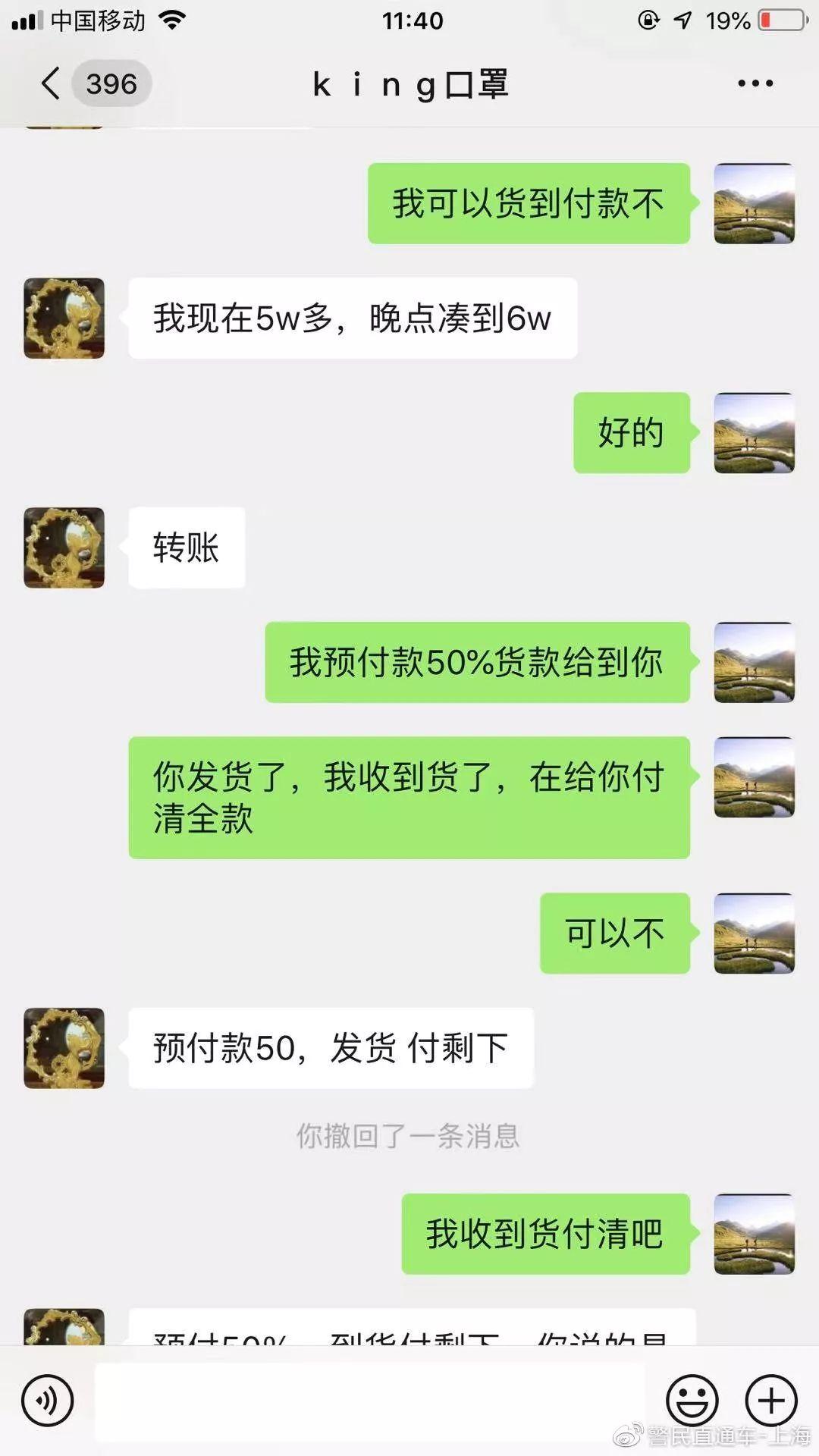 http://www.gyw007.com/nanhaifangchan/455265.html