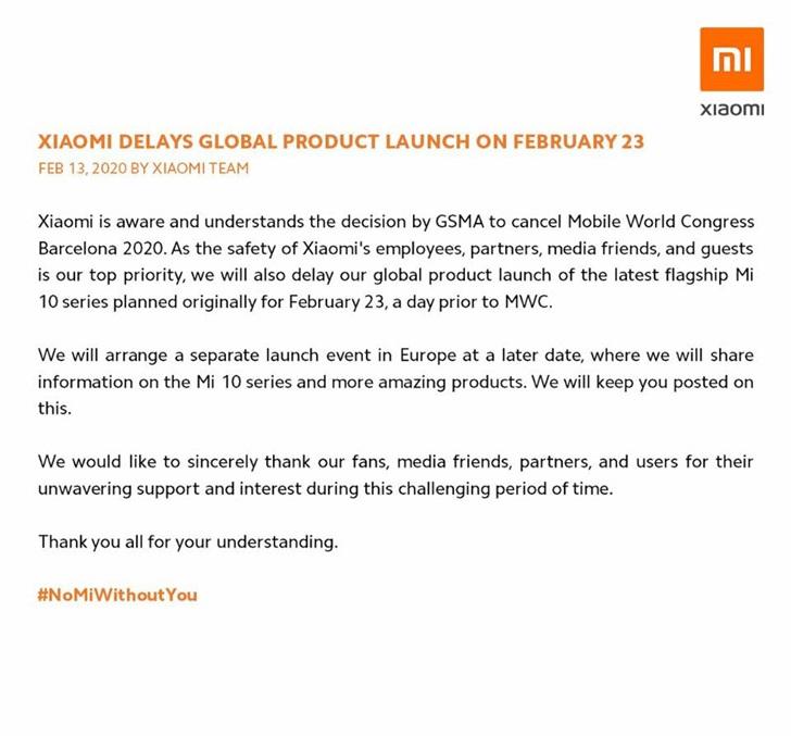 官方宣布:小米10/Pro国际版延期发布