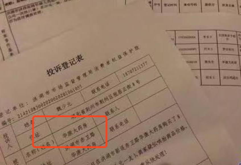 洪湖市监局回应口罩购销差价处罚争议:药店存多项违法图片