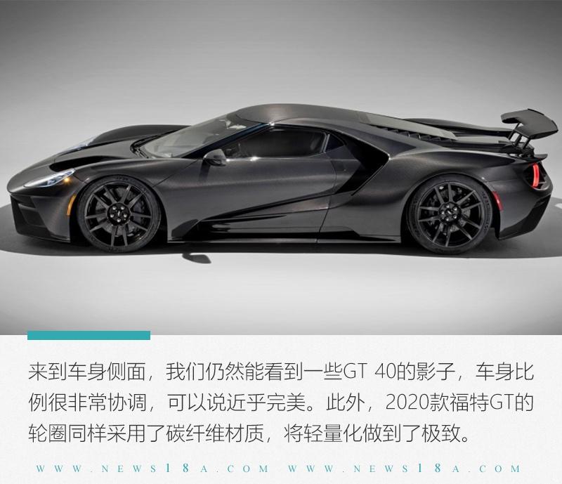 """不负""""终极竞速利器""""之名 图解2020款福特GT"""
