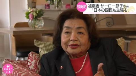 《中导条约》被弃会否引发毁灭性事情?日本核爆受害者道心声