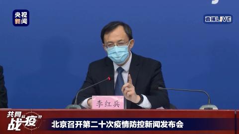 非京籍流动人员在京感染致困,可申请临时救助