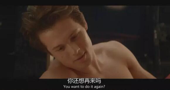 贺繁星,你不配拥有萧亚轩的快乐