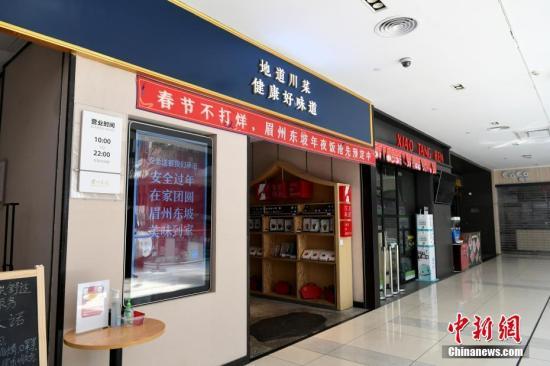 调查显示:疫情对中国住宿和餐饮行业影响最大图片