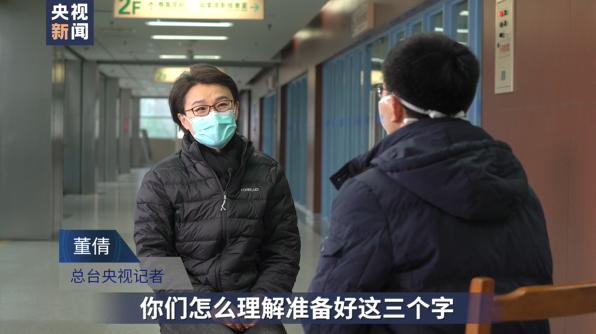 六小时准备好94间病房 火神山是如何做到的?