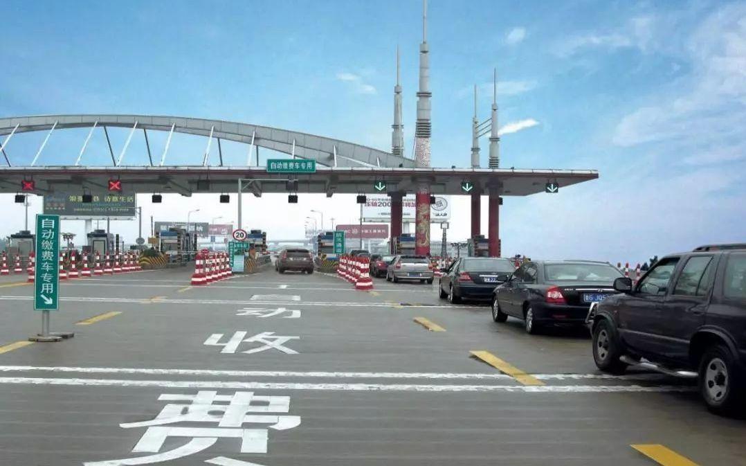 新京报评公路免费通行:交通领域抗疫的高效响应图片