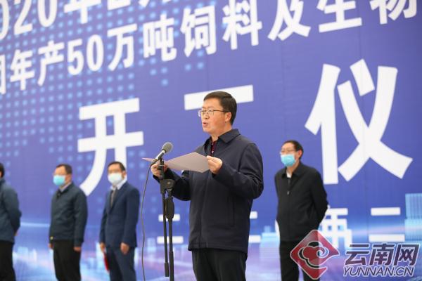曲靖市陆良县全力促进复工复产 一批重点项目集中开工