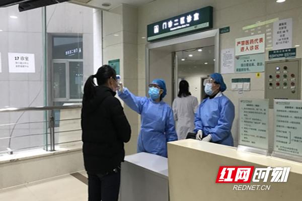 """阻击疫情第一阵地,湖南省肿瘤医院开诊严把门诊""""第一关"""""""