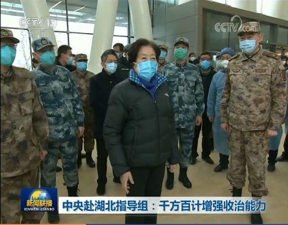 军队支援武汉医疗队进驻这里后,孙春兰率队前往图片