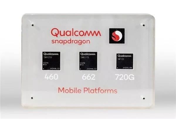 小米首发高通骁龙720G 深度解析这款芯片