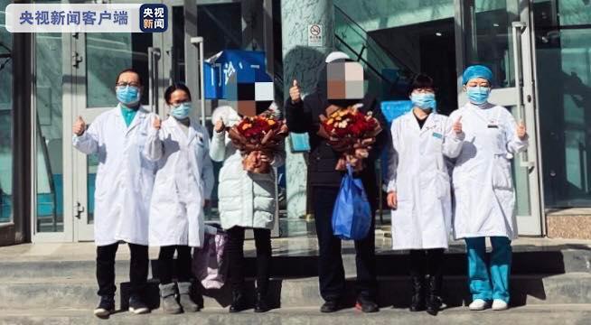 青海首例新冠肺炎危重症病例出院 累计出院13例图片