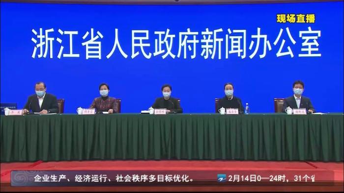 感染病专家盛吉芳谈新冠肺炎治疗 首提黄金72小时