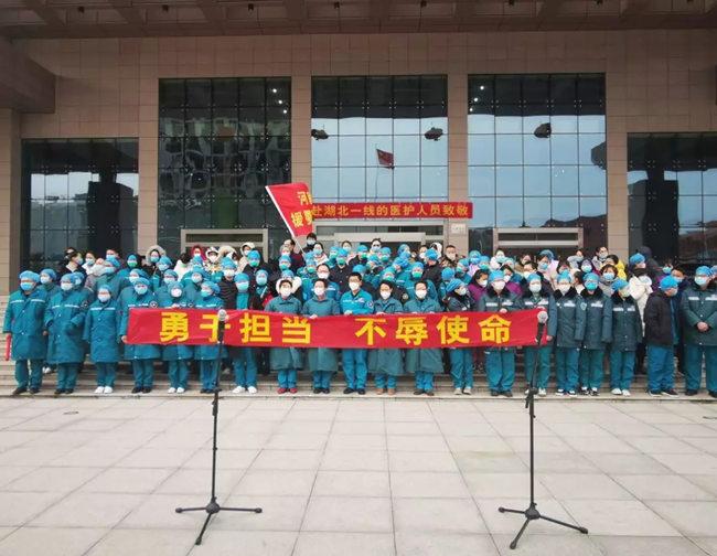 河南省第八批援助湖北医疗队出征武汉图片