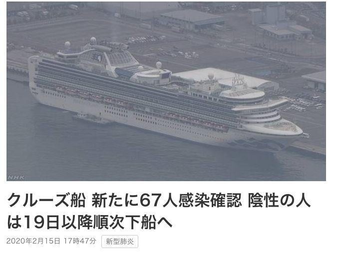 """""""钻石公主号""""病例猛增,疫情之下国际邮轮们太难了图片"""