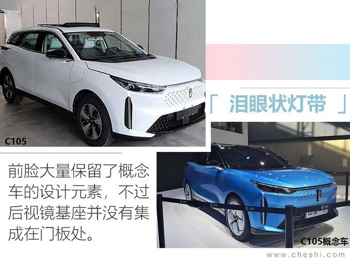 奔腾新纯电SUV 二季度上市  尺寸同级最大