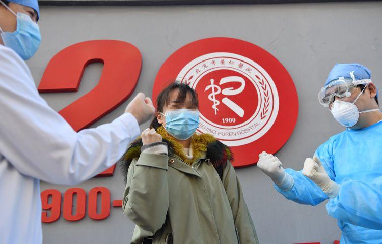 北京东城首例痊愈新冠肺炎患者出院|组图图片