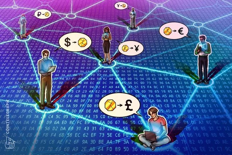 币安增加了15个法币选项以购买加密货币