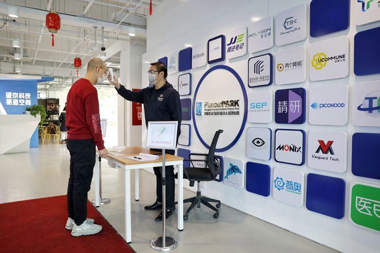 望京科技园减免房租1715万元134家中小微企业受益图片