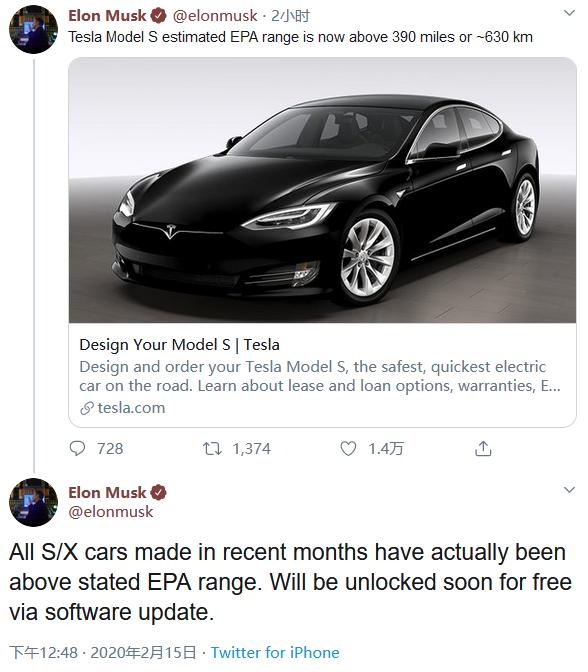 马斯克证实新款特斯拉Model S和M