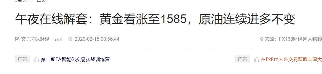 http://www.jindafengzhubao.com/zhubaorenwu/50516.html