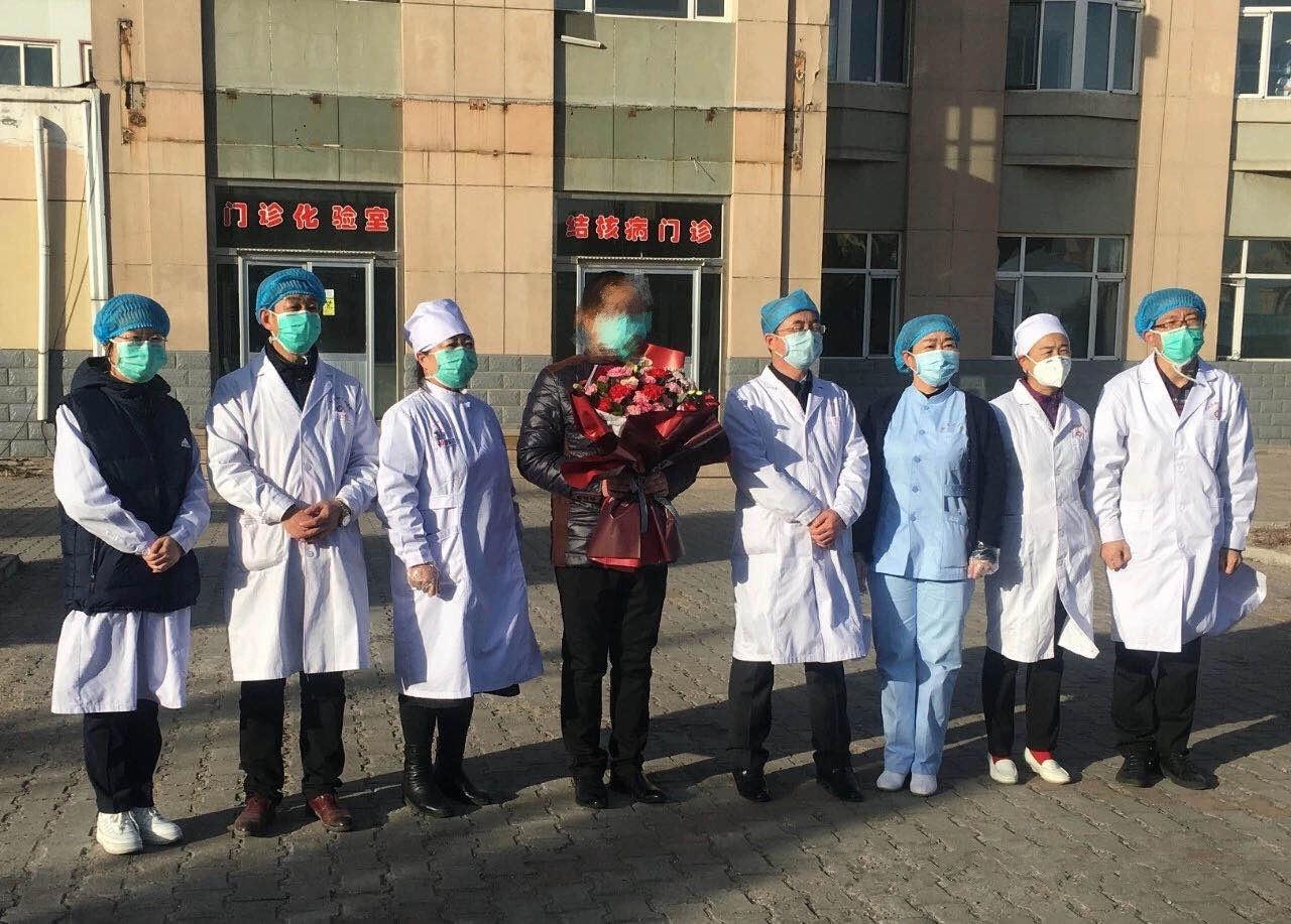 内蒙古第7例新冠肺炎确诊患者治愈出院图片