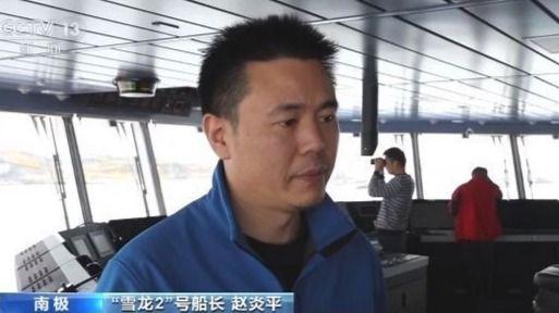 """南极科考全新挑战 """"雪龙2""""号前"""
