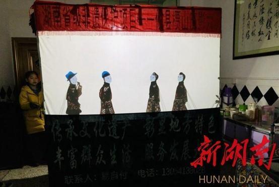 攸县:发挥自治力量 推进群防群治