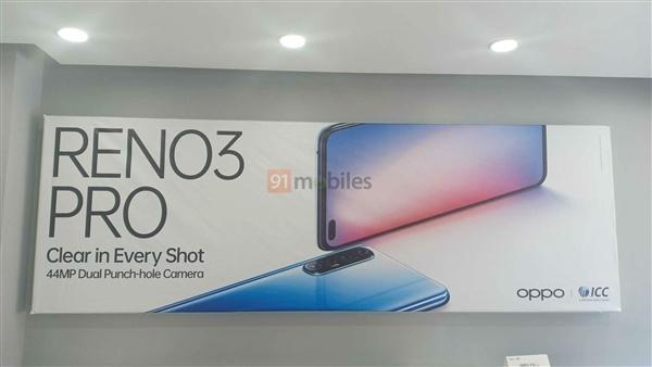 OPPO Reno 3 Pro印度版真机曝光:全球首款44MP自拍手机