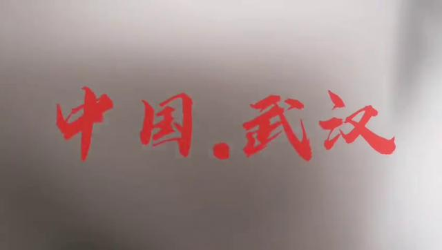 中国戏曲学院武汉学子为歌曲编舞 助力抗疫