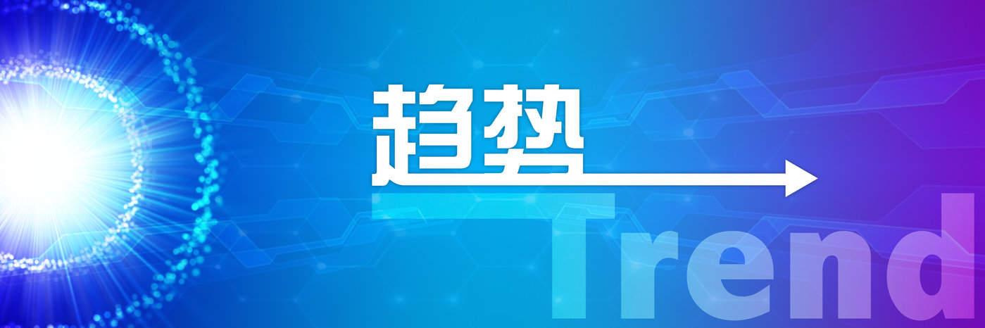 【产业互联网周报】阿里云单季营收破100亿元;谷歌重组云计算业务;UCloud 预计2019年营收15-15.6亿元