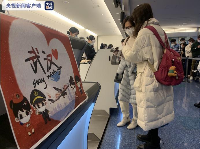 第三批滞留日本的湖北籍同胞回家图片