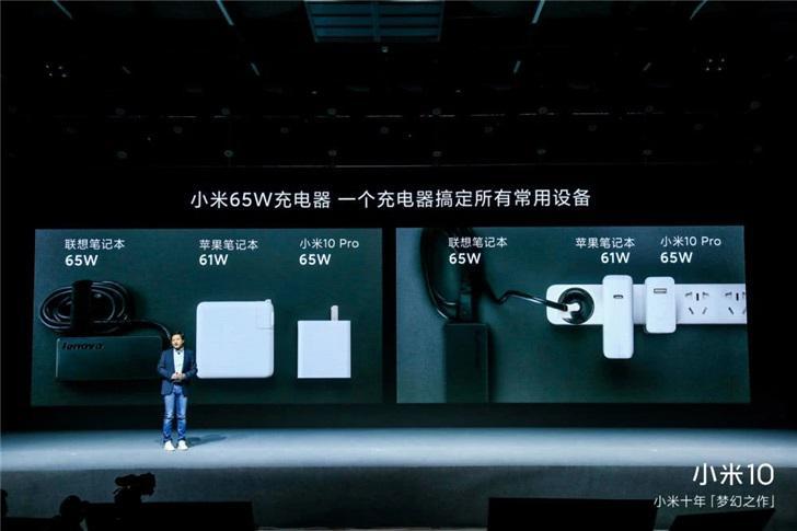 雷军呼吁笔记本更换手机 65W 充电器,联想高管回应: 各有所长