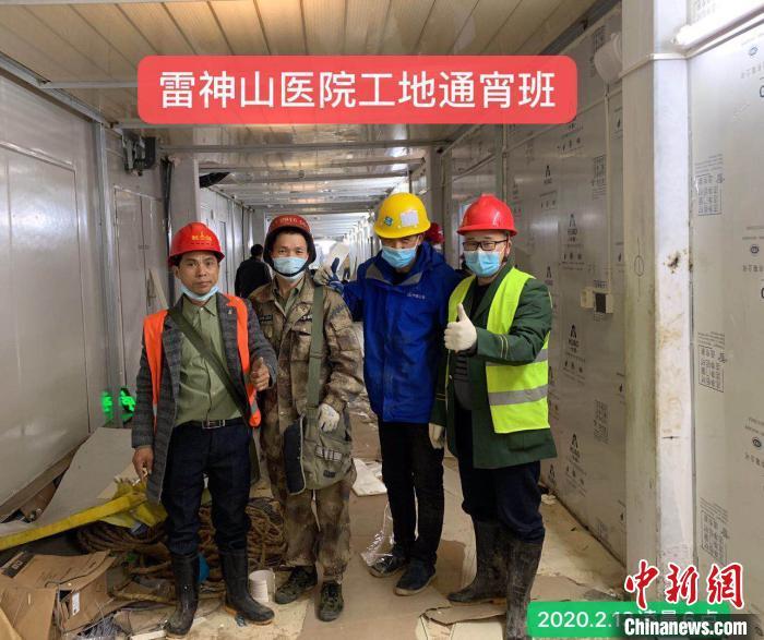 """救灾""""铁人""""李海军在武汉雷神山医院奋战13个昼夜图片"""