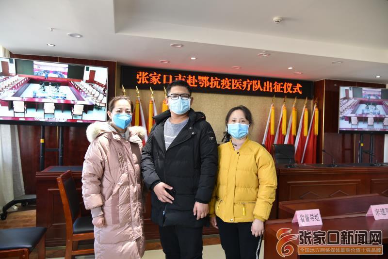 """【援鄂一线来信】""""我志愿加入中国共产党"""