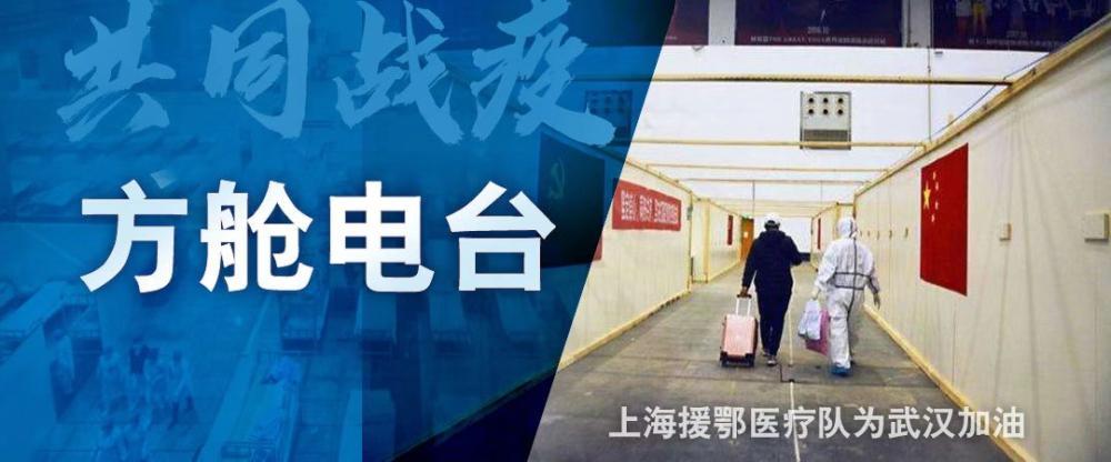 """春节居家""""抗疫""""带动收视增长,东方卫视收视率位居省级第一"""