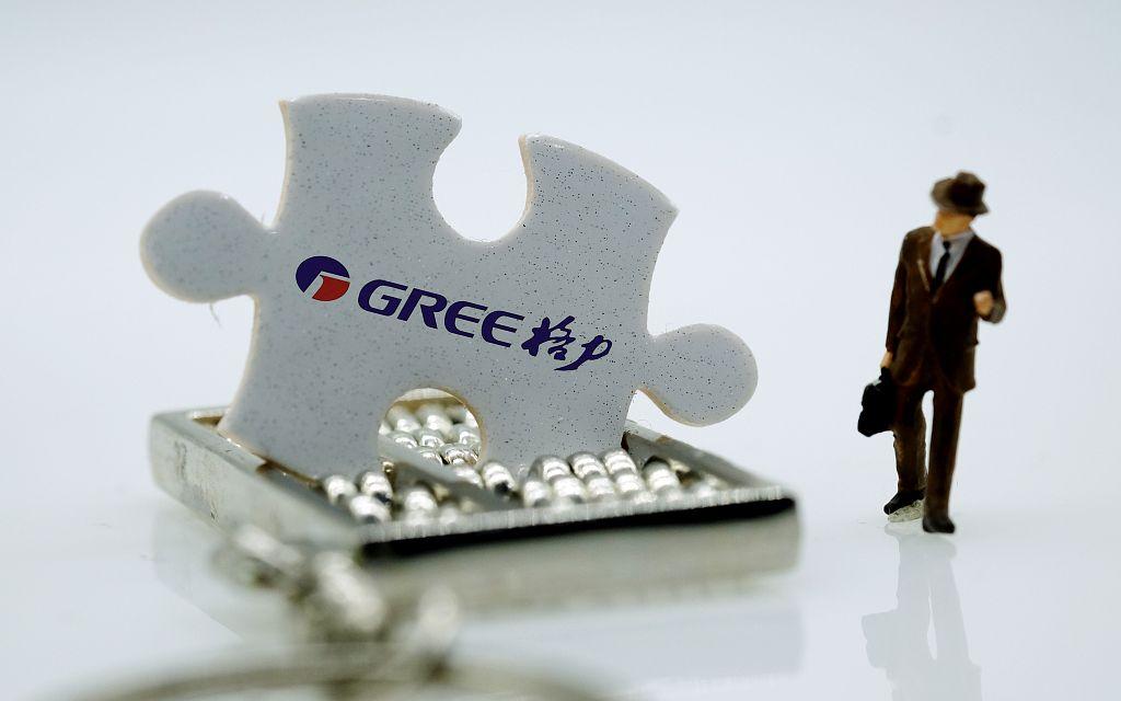 格力电器:珠海明骏把所持股权质押给招行,借款208亿图片