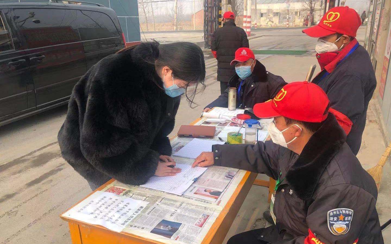 """通州东田阳村""""红色管家"""" 筑起疫情防控堡垒图片"""