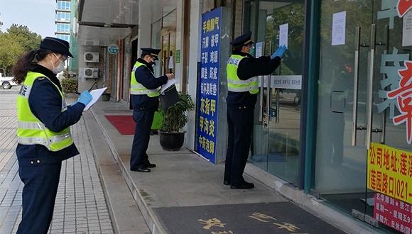 上海城管:1416家沿街商户未落实防疫措施,将督促整改